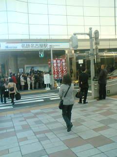名駅前チャンスセンターに、年末ジャンボを求めて群がる人々。
