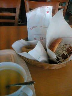 【写真】海老カツバーガーオニポテセットとモスチキン