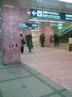 【写真】サクラサクで派手に彩られた名古屋駅構内のキットカット広告