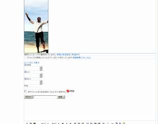【写真】反応しなくなったWindows Live メールの受信トレイ