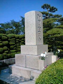 【写真】殉国七士廟 2006-06-24 撮影