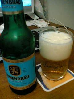 【写真】グラスに注がれたレーベンブロイ