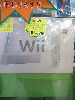 【写真】「流通量が少ないから」という理由で、32,800円で販売されるWii