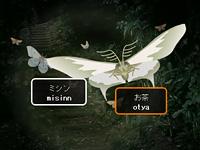 「夜の森」ゲーム画面