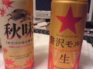 【写真】キリン「秋味」とサッポロ「贅沢モルト」