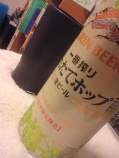 【写真】一番搾りとれたてホップ生ビール 500mlロング缶