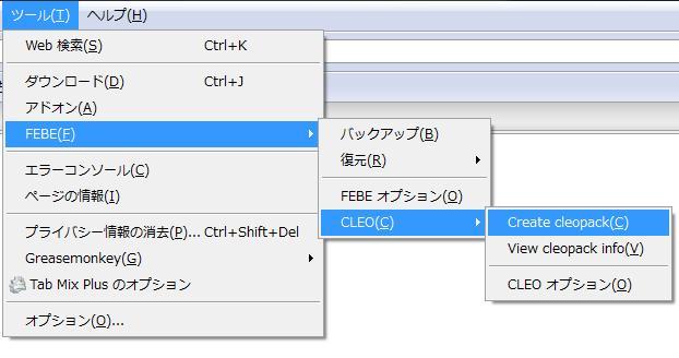 【スクリーンショット】メニューからCreate cleopackを選択