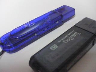【写真】新旧USBメモリ
