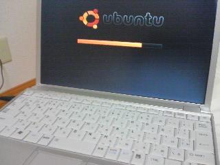 【スクリーンショット】Ubuntu起動