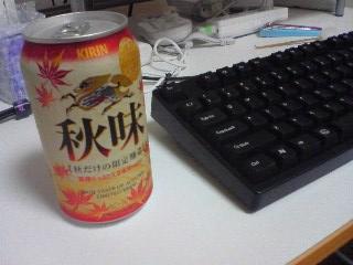 【写真】キリン 秋味