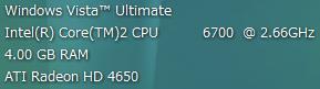 【スクリーンショット】4.00GB RAM