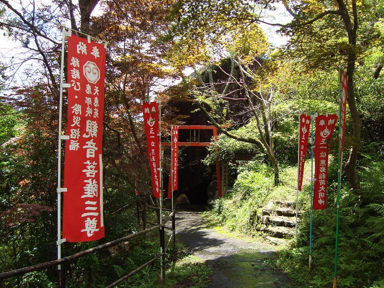 【写真】何故か園内にある神社