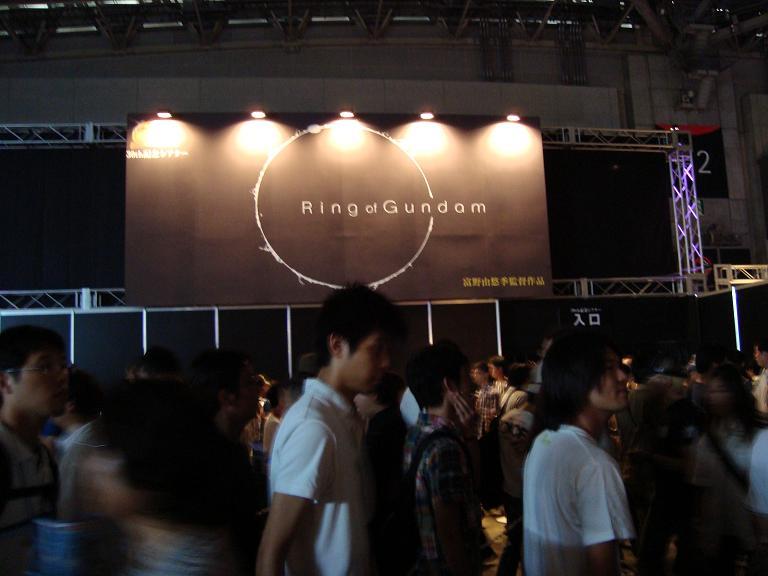 【写真】Ring of Gundam上映シアター前。人がたくさん。