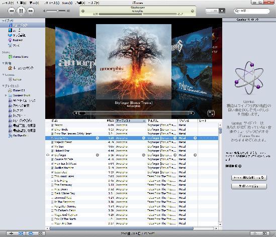 【スクリーンショット】Windows版iTunes 9スクリーンショット。縁取りのデザインが8.1と少し異なる。