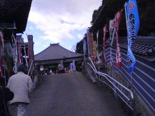 【写真】曇り気味で寒かった岩屋寺