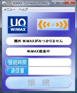 【スクリーンショット】「圏外 WiMAXがみつかりません」と無常の表示