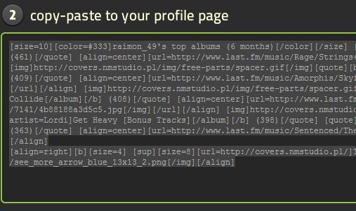【スクリーンショット】BBCodeでマークアップされたコードをコピー