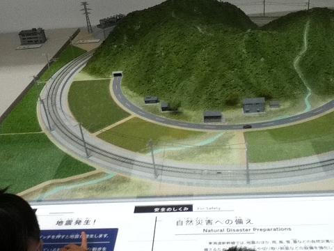 【写真】地震への備えを確認出来る模型。