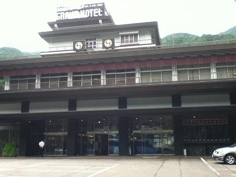 【写真】宇奈月グランドホテル