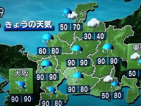 【写真】運よく曇りだった富山県