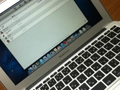【写真】MacBook Air 11(Mid 2011)の液晶にフィルムが綺麗に貼れた。