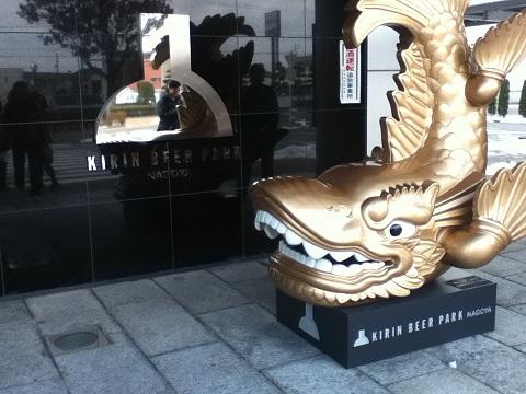 【写真】ビアパーク名古屋の入口
