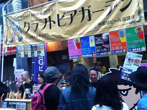 【写真】地ビール祭京都2012に出店しているブリュワー