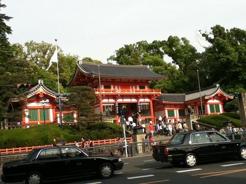 【写真】八坂神社