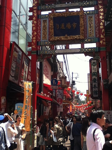 【写真】横浜中華街
