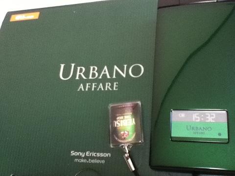【写真】URBANO AFFAREの外箱と本体。カラーはグリーン。