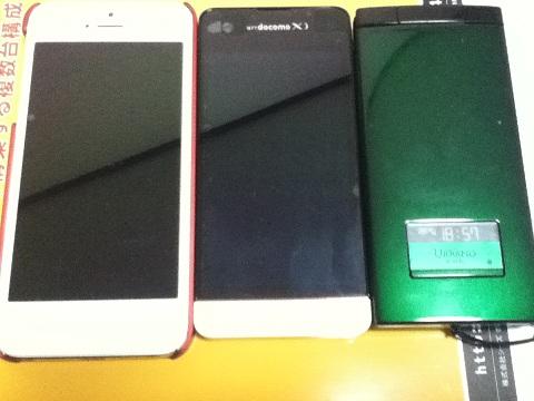 【写真】iPhone 5、Xperia SX、URBANO AFFAREの比較