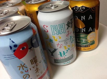 【写真】よなよなの里 地ビールクラフトビール8缶セット