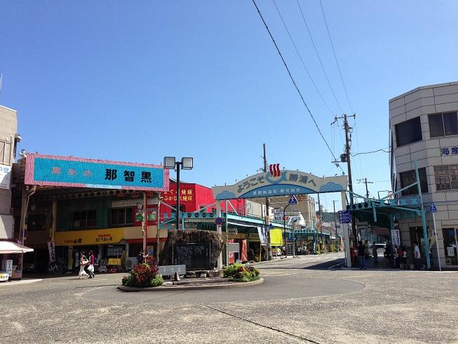 【写真】紀伊勝浦駅の駅前風景