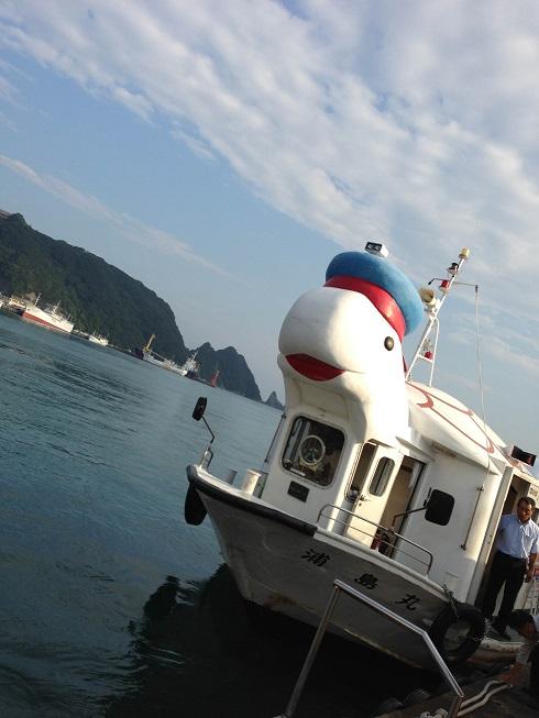 【写真】ホテル浦島の船