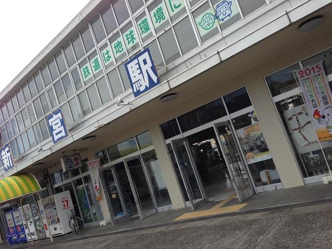 【写真】新宮駅