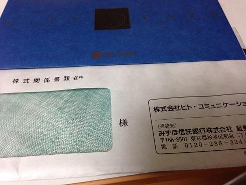 【写真】QUOカード1,000円分