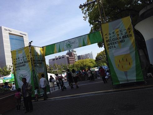 久屋大通公園の入口