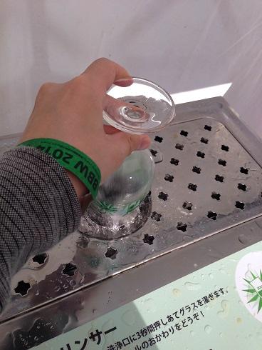 【写真】グラス洗浄機