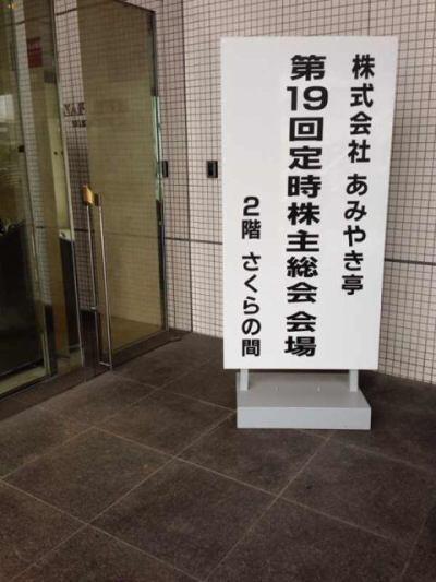 【写真】ホテルパレス