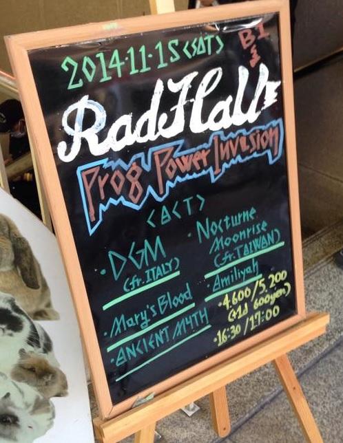 【写真】名古屋公演のメンツ