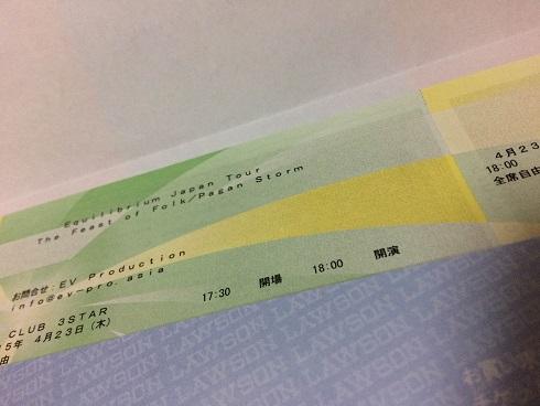 【写真】Equilibrium名古屋公演のチケット