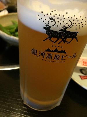 【写真】銀河高原ビールの専用ジョッキ
