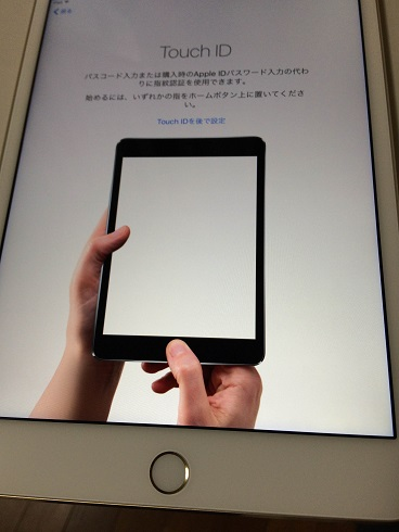 【写真】iPad mini 4 Touch ID