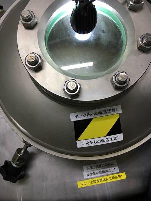 【写真】酵母が発酵する様子