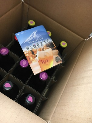 【写真】返礼品のビール
