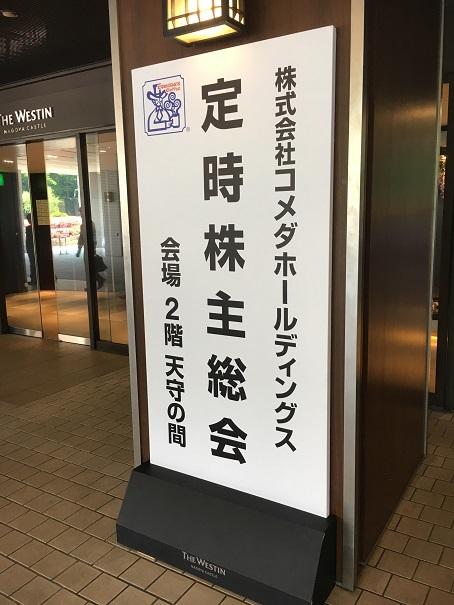 【写真】入り口