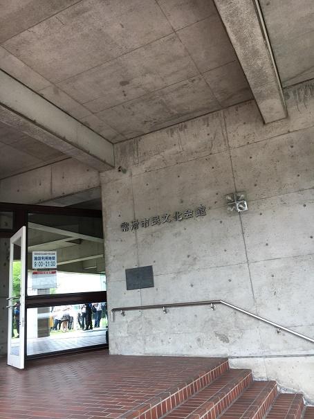【写真】常滑市民文化会館入り口