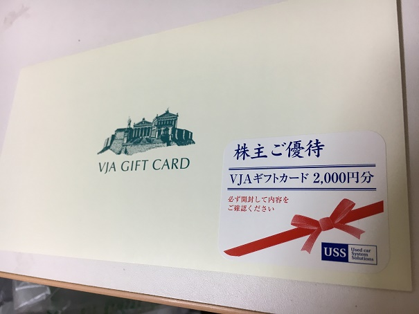 【写真】VISAカード
