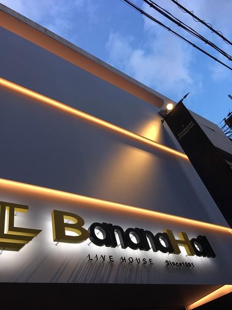 【写真】会場となった真新しい梅田Banana Hall