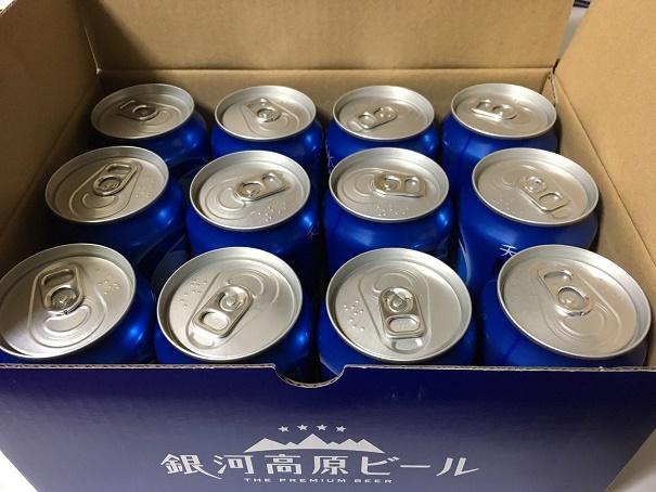 【写真】銀河高原ビールのセット